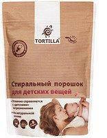 TORTILLA Порошок д/стирки детских вещей 1.5кг