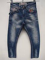 Модные джинсы зауженные для мальчиков 116,122 роста Стиляга