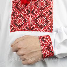 Вышиванка мужская с длинным рукавом, фото 2