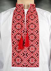 Вышиванка мужская с длинным рукавом, фото 3