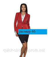 Пиджак женский терракот размер 46