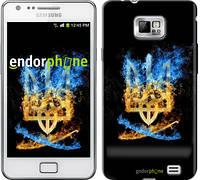 """Чехол на Samsung Galaxy S2 Plus i9105 Герб """"1635c-71"""""""