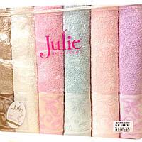Комплект махровых банных полотенец Seher Julie 6468