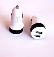 Универсальное зарядное устройство в автомобильный прикуриватель 12-24V под usb, Адаптер 5V*1A*2шт usb