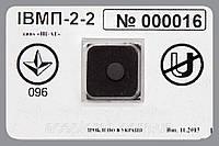 Индикатор воздействия магнитного поля ИВМП-2-2