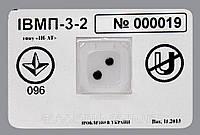 Антимагнитная пломба ИВМП-3-2