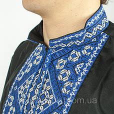 Вышиванка для мужчин с сине-белой вышивкой, фото 3