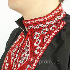 Вышиванка мужская с красно-белой вышивкой, фото 3
