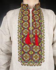 Льянная вышиванка мужская с вышивкой в 7 цветов, фото 3