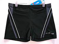 Плавки-шорты подросток Atlantis черный с серым