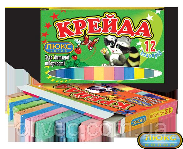 """Крейда кольоровий для асфальту """"Люкс"""" 12 кольорів"""