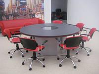 «Конференц-стол»