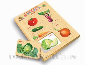Деревянные игрушки рамки вкладыши Монтессори с ручками Овощи