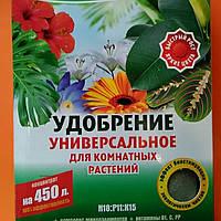 """Удобрение """"чистый лист"""" 300г,  универсальное для комнатных растений"""
