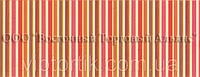 Декоративная бордюрная лента — Полоска горизонтальная - Н60 - 500 м