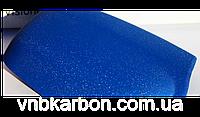 Пленка матовая Алмазная крошка синяя
