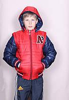 Куртка жилетка для мальчика Драйв