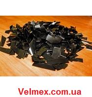 Металлическая нарезка конфетти BiG 4201 - ЧЕРНЫЙ МАЙЛАР