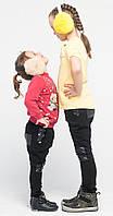 Лосины детские с кожей на коленях черные Рост 110- 146