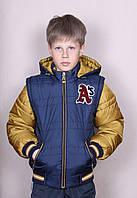"Куртка для мальчика ""Ferarri"""