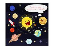 Акция в честь Дня Космонавтики