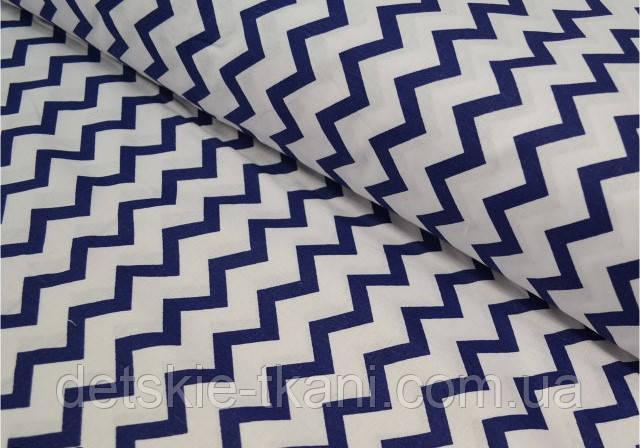 Лоскут ткани №276а размером 23*78