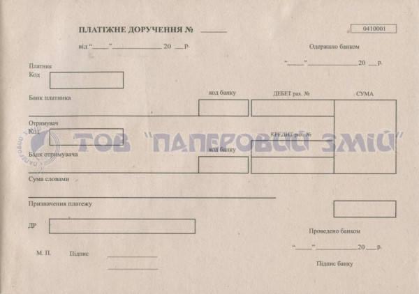 Платежное поручение, А5, 100 листов