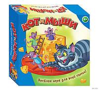 """Игра детская настольная """"Кот и мыши"""""""
