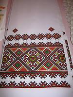 Украинский рушник 45*153