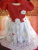 Нарядное платье  8- 10 лет