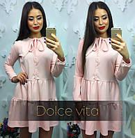 Женское красивое платье с рюшами (3 цвета)