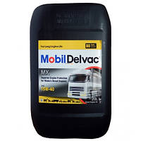 121650 Олива Mobil Delvac MX 15W-40, 20 л