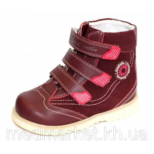 Ботиночки ортопедические 23-217 Sursil-Ortho от интернет-магазина ... 4fcf2c5ca38f6