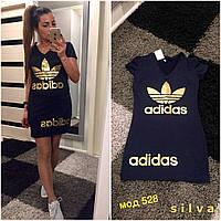 """Женское модное платье-трапеция """"Adidas"""" (8 цветов)"""
