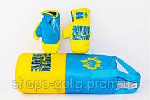 Детский боксерский набор, Боксерская груша Украина, большая