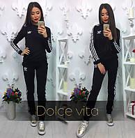 Женский красивый спортивный костюм Adidas (3 цвета)