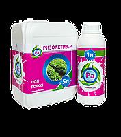 Ризоактив - Р (жидкий) бактериальное удобрение для сои и гороха