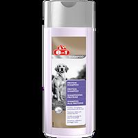 Шампунь 8 in 1 Protein Shampoo для собак с протеинами, 250 мл