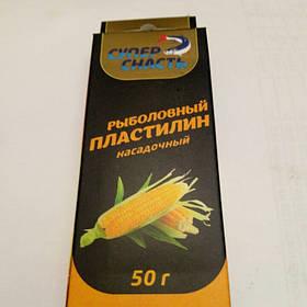 """Пластилин Насадочный """"Кукуруза"""" 50 грамм"""