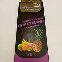 "Пластилин Насадочный ""Тутти-Фрутти"" 50 грамм"