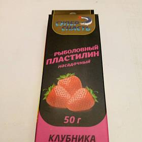 "Пластилин Насадочный ""Клубника"" 50 грамм"