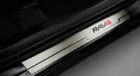 Накладки на пороги Toyota Rav 4 2013-on. Стальные.