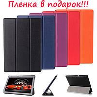 """Чехол Lenovo Tab 3 Plus 10.1"""" X70 F/L + ПЛЕНКА"""