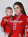 Вышиванка детская платье вышитое, бохо, этно стиль, Bohemian, фото 2