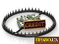 Защита должников банка, остановим принудительное выселение