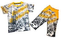 Футболка и шорты (костюм) для мальчиков 110-134 см.