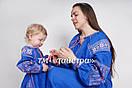 Вышиванка детская платье вышитое, бохо, этно стиль, Bohemian, фото 3