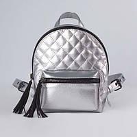 Рюкзак серебристый стеганый, фото 1