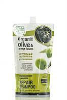 Organic Shop - Шампунь для волос - Восстановление - Марокканская принцесса ДОЙ-ПАК