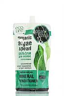 Organic Shop - Шампунь для волос - Укрепление - Голубая Лагуна ДОЙ-ПАК